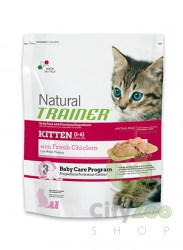 Trainer_Natural_KITTEN_with_Fresh_Chicken6