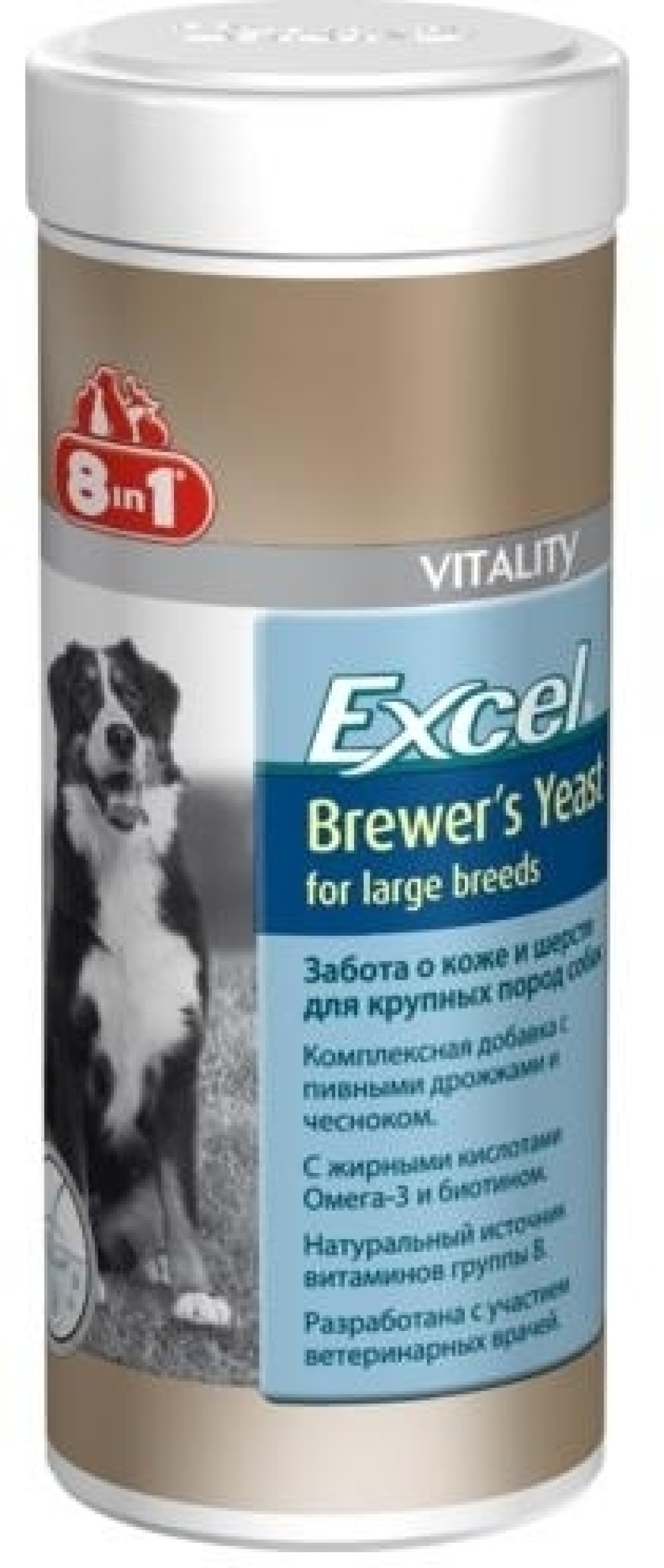 zoo/8in1_Brewers_Yeast_For_Large_Breeds