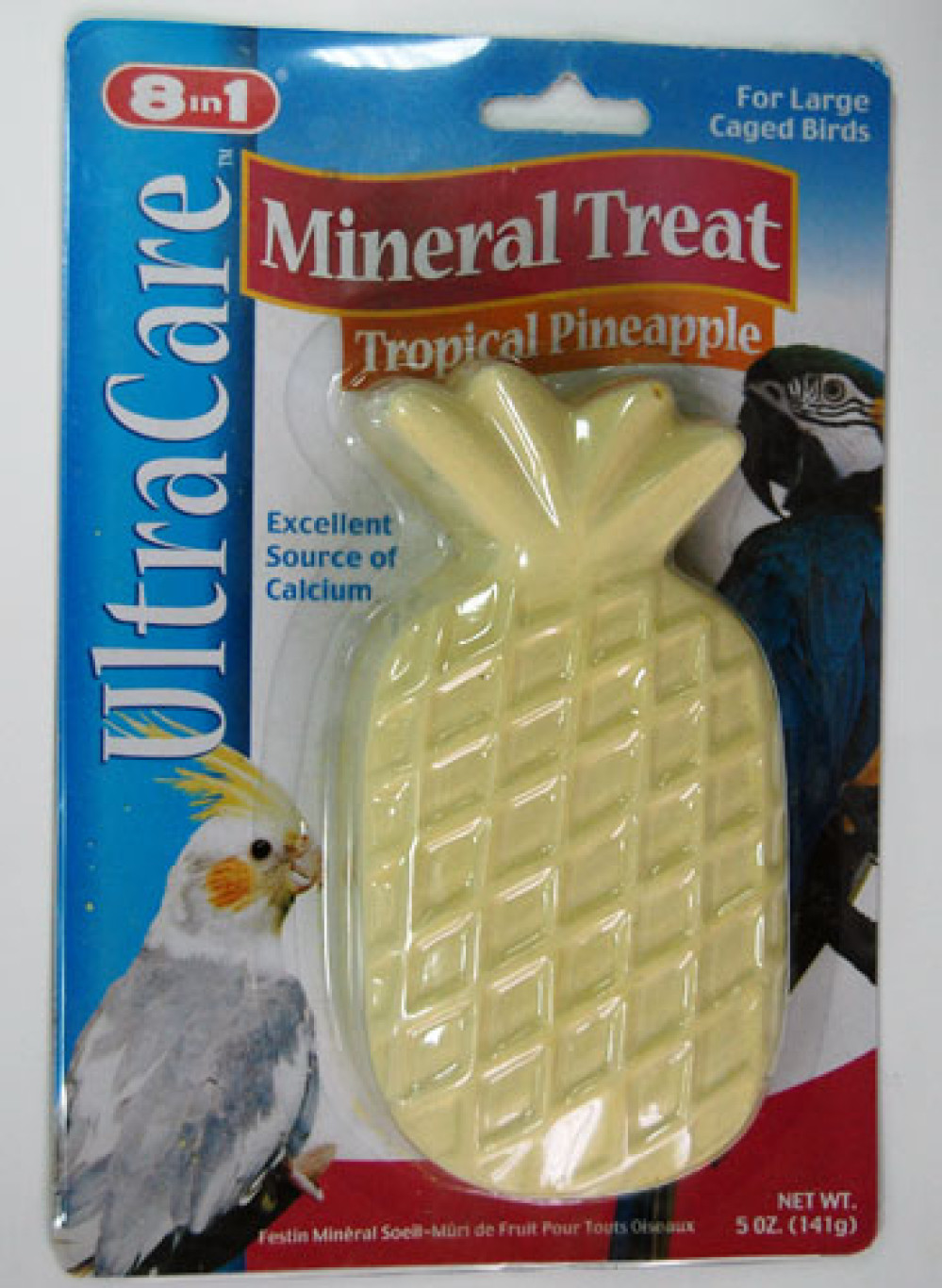 zoo/8in1_Mineral_Treat_for_Large_Breed