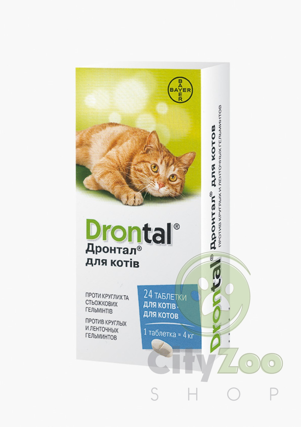 zoo/Bayer_Drontal_dlja_koshek