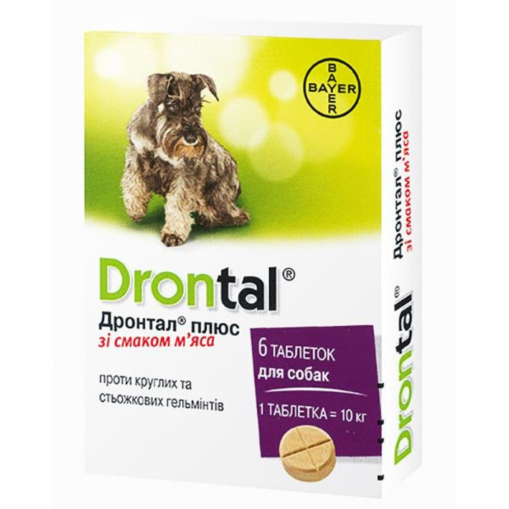 zoo/Bayer_Drontal_so_vkusom_mjasa