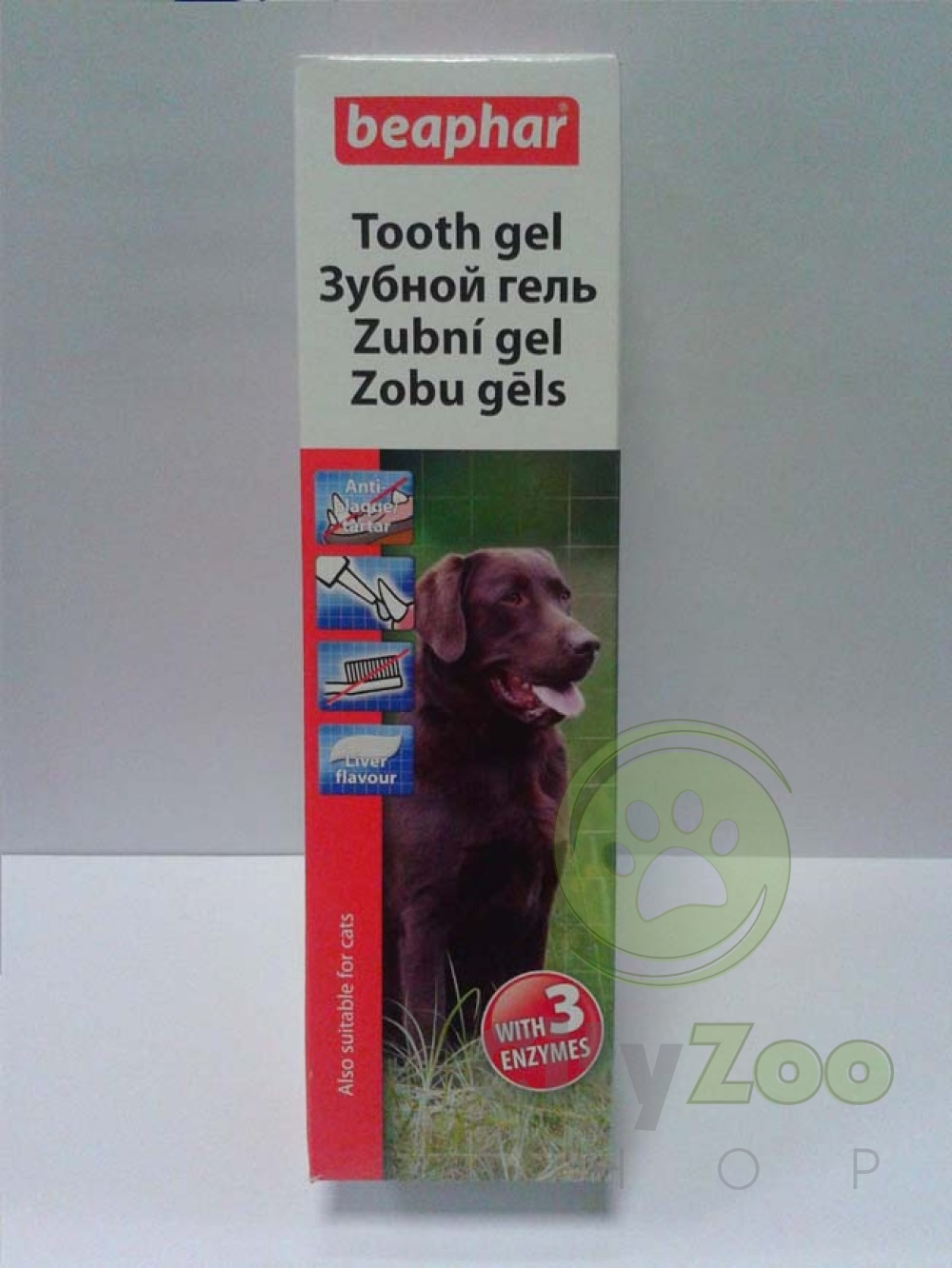 zoo/Beaphar_Dog-a-Dent_gel