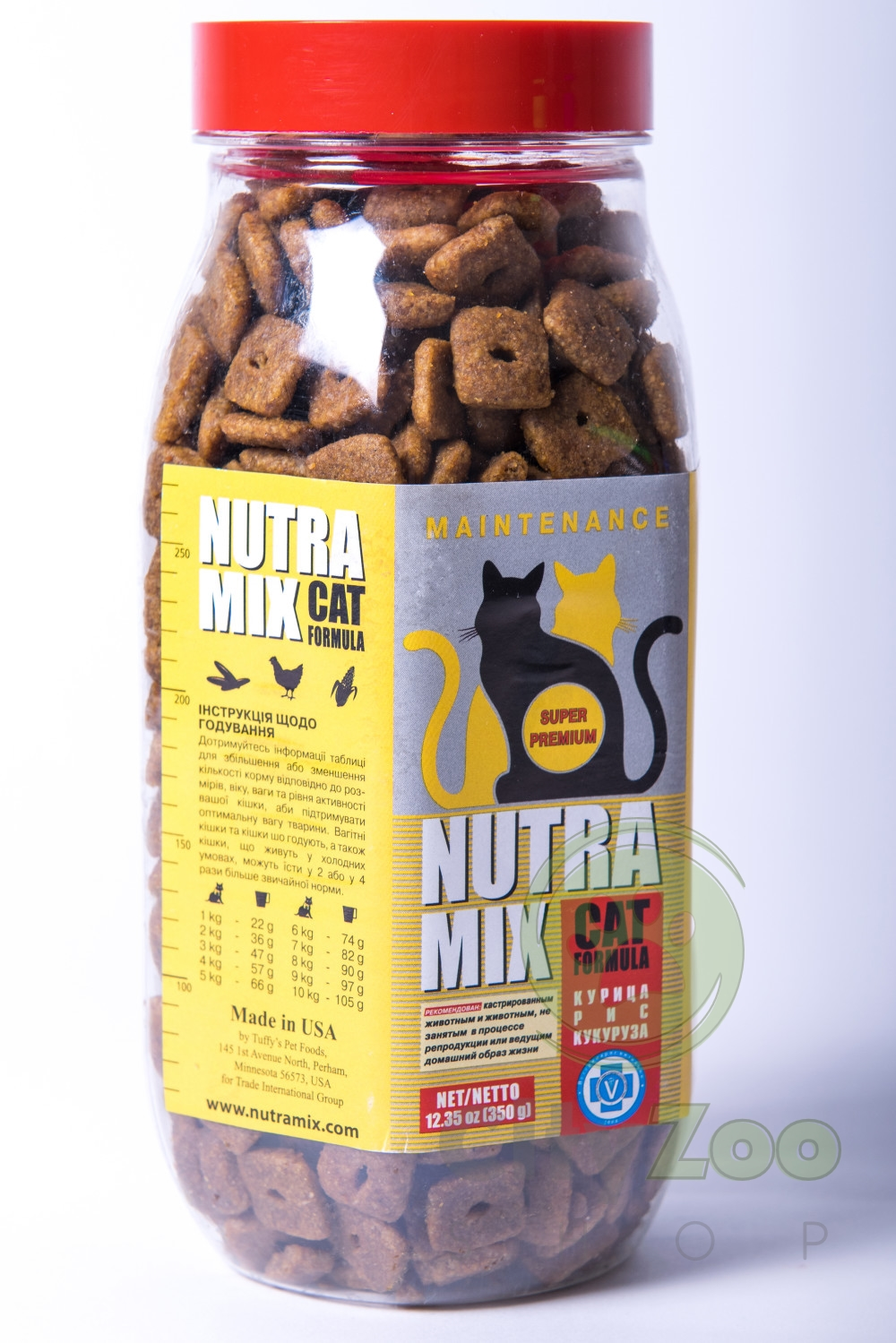 zoo/Nutra_Mix_Cat_Maintenance_banka