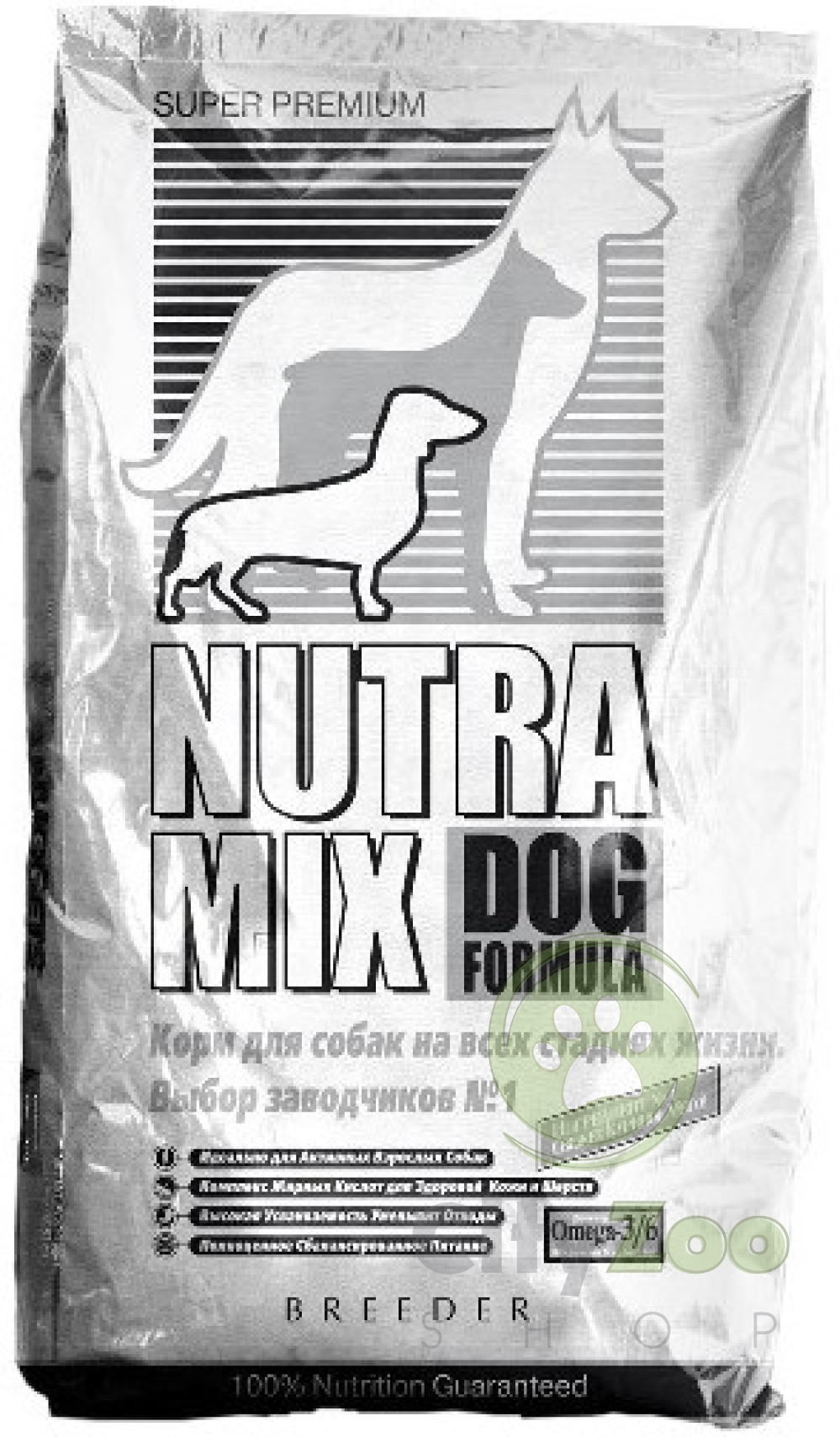 zoo/Nutra_Mix_Dog_Breeder