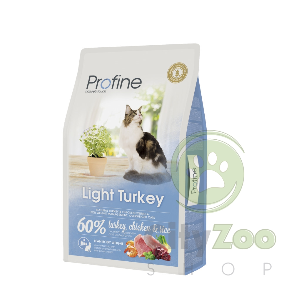 zoo/Profine_Cat_Light