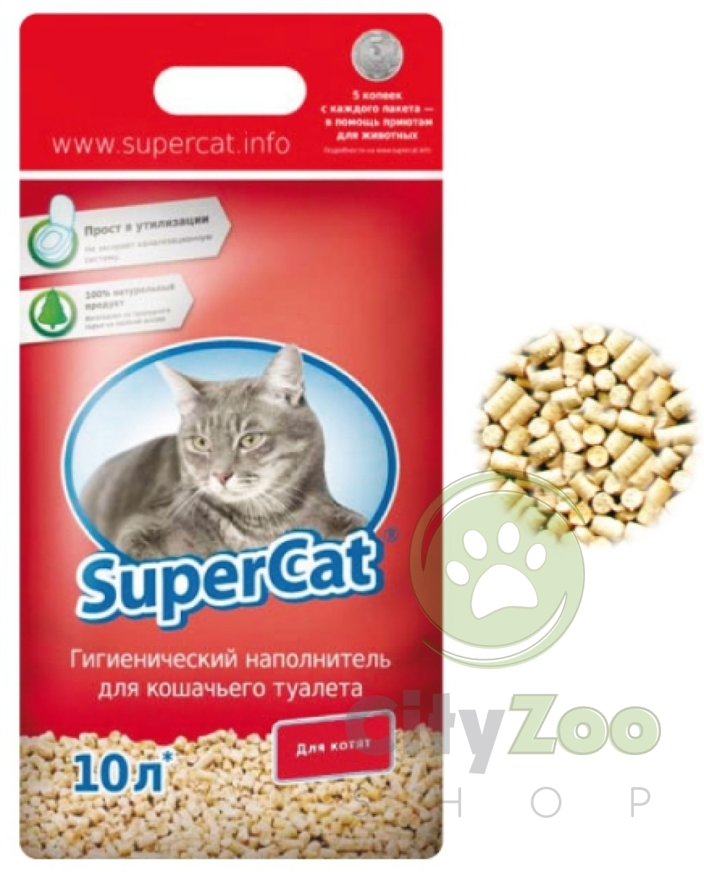 zoo/Super_Cat_Dlja_kotjat_i_priveredlivih_koshek_bez_aromata